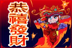 Woodpunk feiert Chinesisches Neujahr  mit neuen Features und erweitertem Content